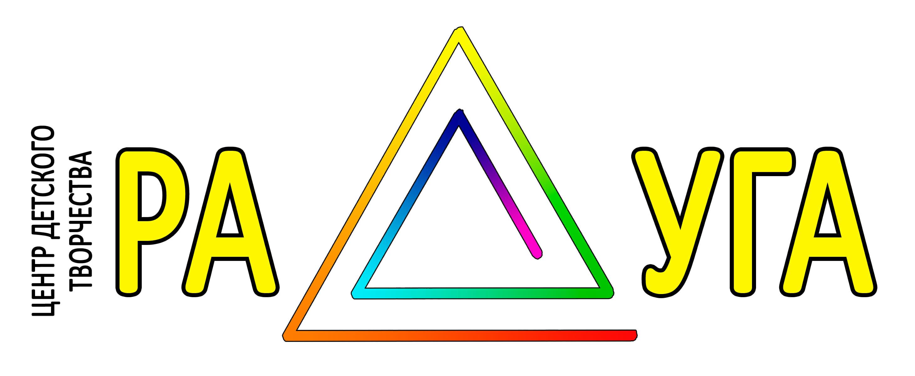 радуга лого
